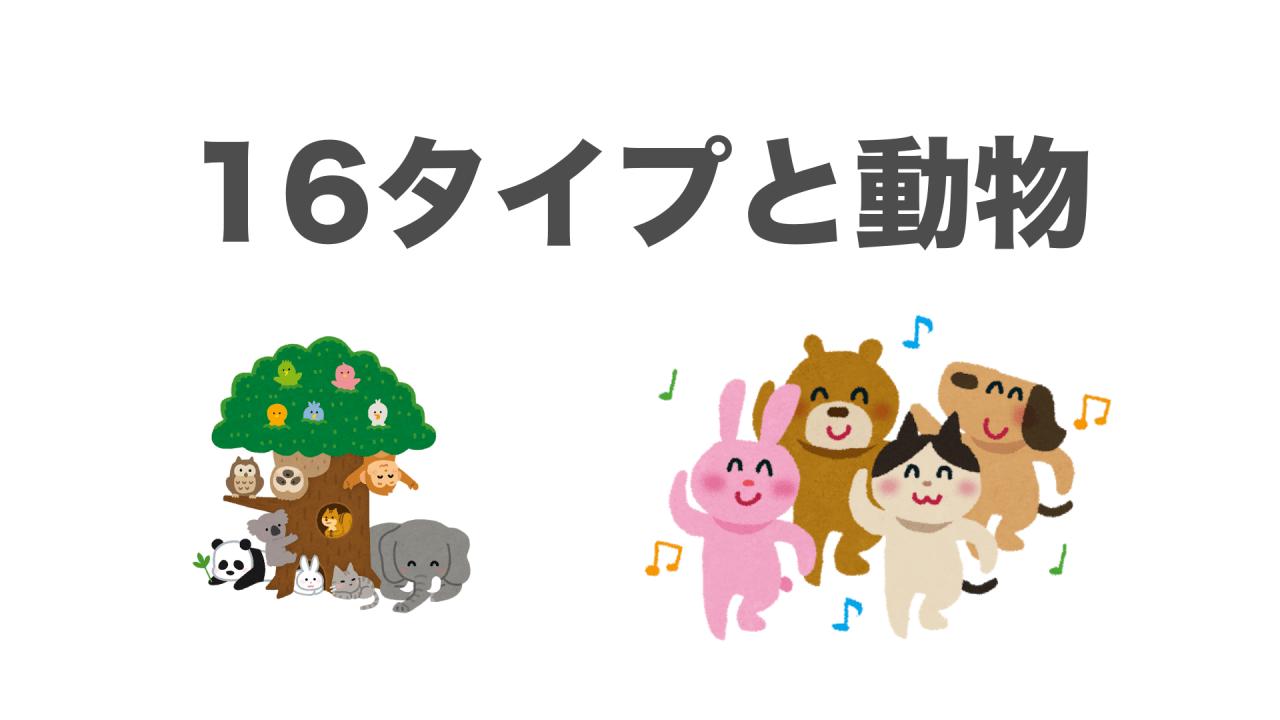ISFJ型の雑談スレッド ☆ 6 YouTube動画>22本 ->画像>18枚